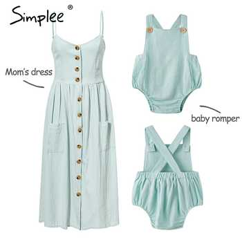 Mother and kids casual button dress Solid matching mom baby family clothes outfits beach dress Cute baby romper mom summer dress - DISCOUNT ITEM  40% OFF All Category