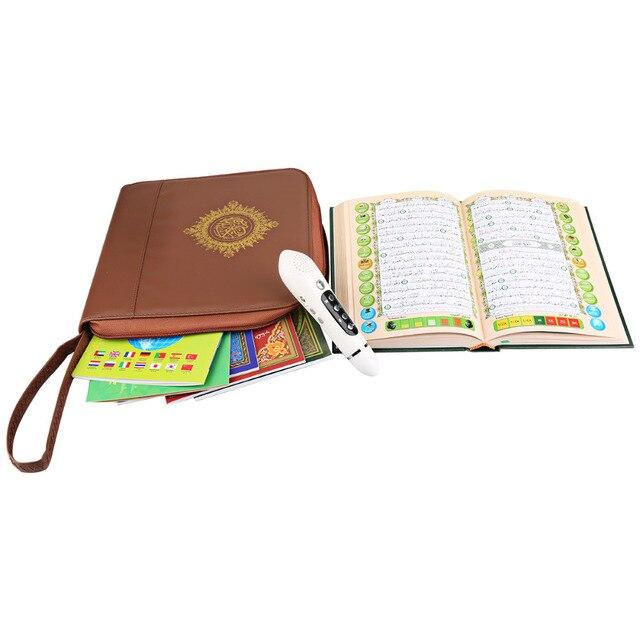 Hitopin Digitale Quranfeder Lastest Entwurf Qurantalking Reader