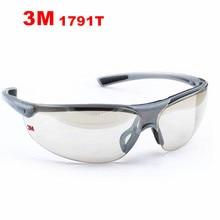 3M 1791T כסף רעיוני עדשת משקפי מקורה חיצוני ספורט אופניים אנטי Uv אנטי הלם משקפיים נגד אבק בטיחות משקפי