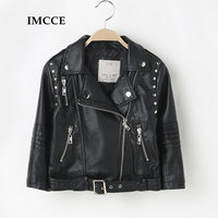 Autumn Spring Leather Jacket For Girls Boys Leather Jacket Advanced PU Imitation Leather Coat Trim Fit
