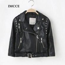 Autumn Spring Leather Jacket for Girls,Boys Leather Jacket,Advanced PU Imitation Leather Coat,Trim Fit Style clothing (3-12Yrs) недорого