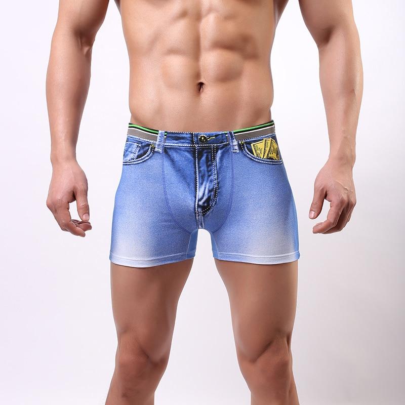 Gay fashion jeans