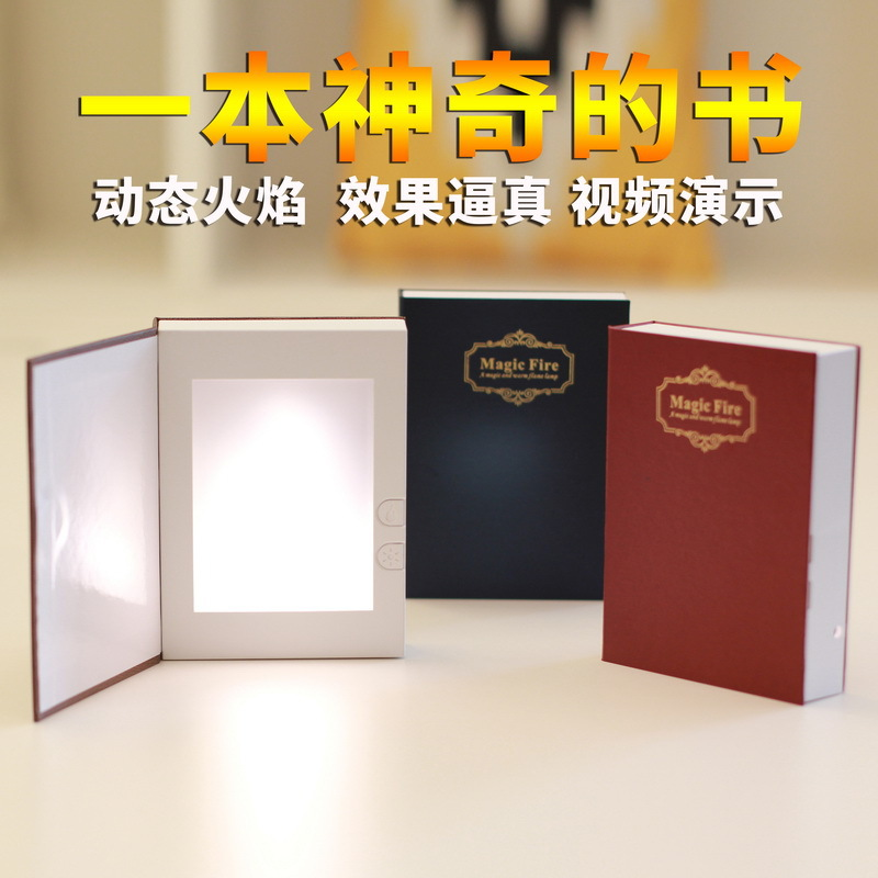 2018 new Color led book lamp creative folding page lamp will glow book lamp nightlight book shaking sound desk lamp ...