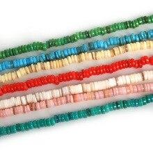 Бусины из натурального морского ракушка 9 мм разных цветов для рукоделия ювелирных изделий и рукоделия DIY ожерелье браслет