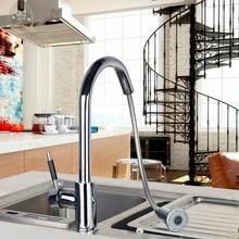 De превосходное качество и разумно в цене кухонный кран хром полированный бассейна кран горячей и холодной воды Поворотный Смеситель Коснитесь