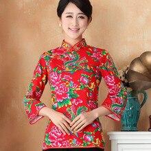 ใหม่มาถึงสไตล์จีนสีแดงผ้าฝ้ายผ้าลินินหญิงตั้งสูทท็อปส์เสื้อแบบดั้งเดิมสามไตรมาสเสื้อขนาดMเพื่อ3XL 2362-1