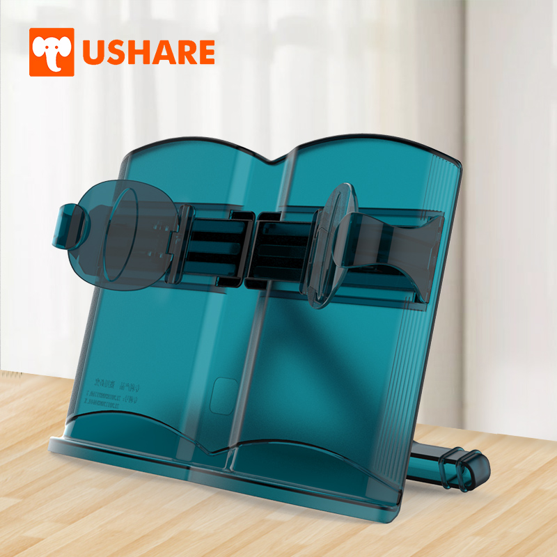 USHARE Portable Book Stand Holder Multifunctional Adjustable Book Accessories Support Bookends Book For Reading Office Supplies