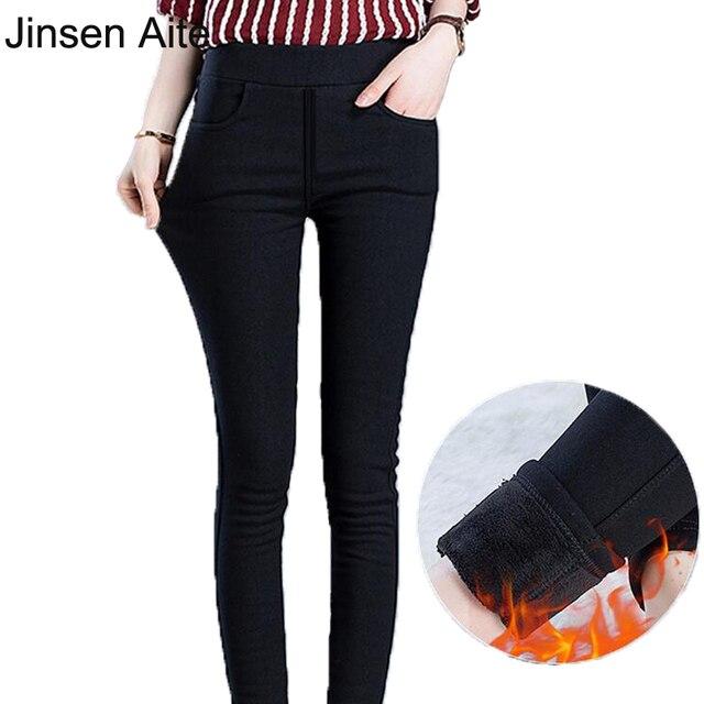 New Winter and Autumn Thicken Fleece Women Leggings High Waist Black Slim Skinny Trousers Warm Elastic Stretch Pencil Pants 3076