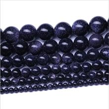1strand Natural Stone Beads Round Dark Blue Sands Loose For Jewelry Making DIY Bracelets 4/6/8/10/12mm Z332