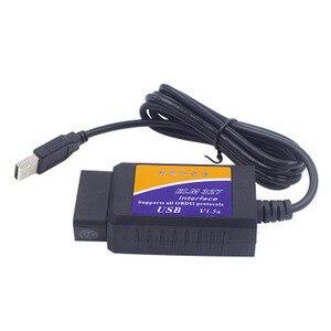 Image 3 - 2019 neue ELM327 USB V 1,5 OBD2 Auto Diagnose Interface Scanner ULME 327 1,5 OBDII Diagnose Werkzeug ELM 327 OBD 2 Code Reader Scan
