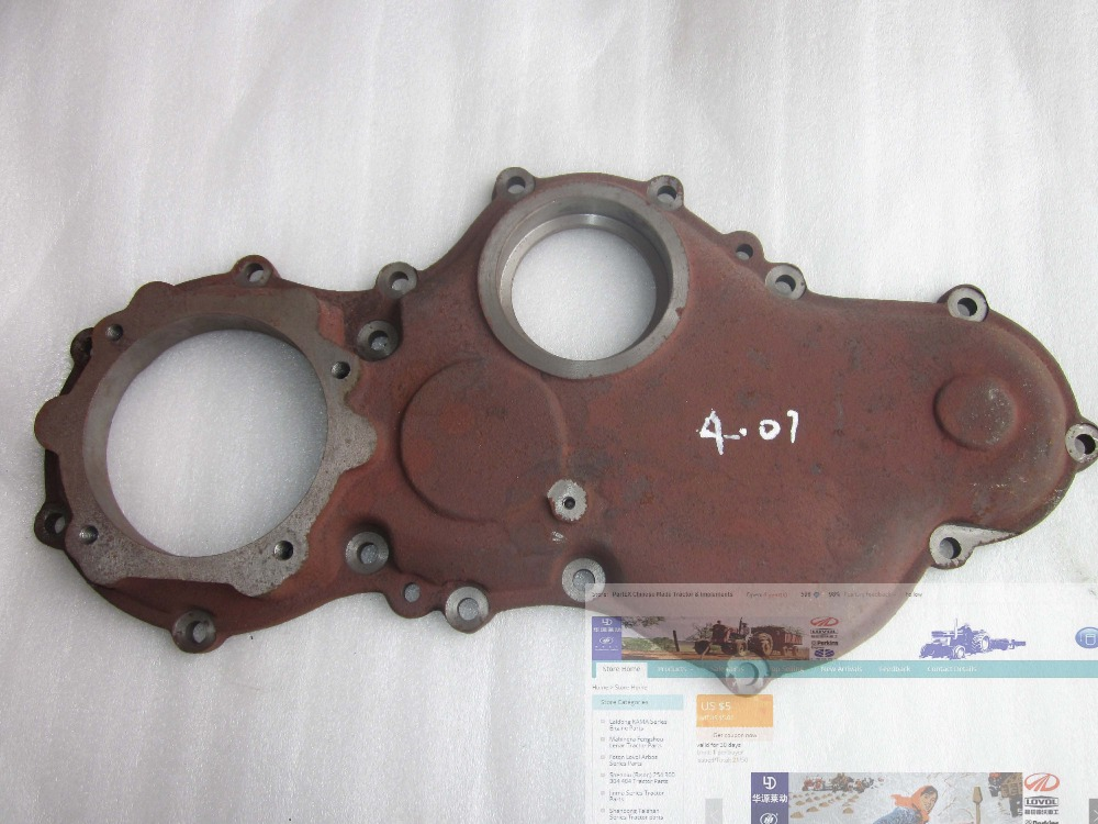 Laidong KM385BT the timing gear case cover,  part number: KM385T-01015 laidong kama km385bt for tractors like jinma foton dongfeng the high pressure fuel pump 3i344 part number km385bt 10100