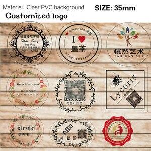 Image 1 - Индивидуальное наименование, химический продукт, полиэтиленовая бутылка ПЭТ, прозрачная этикетка, печать логотипа на заказ