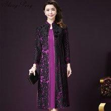 Традиционная китайская одежда женское платье Шелковый длинный Восточный халат цветочный принт китайское традиционное платье CC511