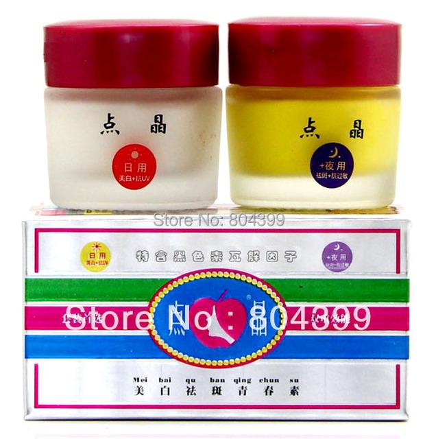 Mei bai prohibición qu qing chun su crema de Día + crema de Noche pecas eliminación crema