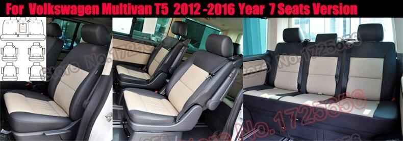 SU-GWOH092 seats