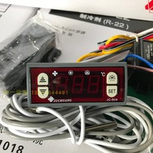 JC-604 дисплей холодильника шкаф Температура контроллер; контроллер температуры