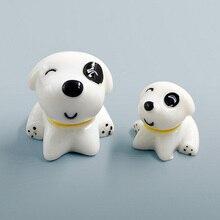 Sitting Dog Miniature Decoration