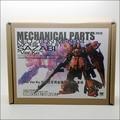 New SMS Metal Details Up Part Set For Bandai 1 100 MG MSN-04 SAZABI Ver.Ka Gundam Model Kit Birthday Gift Action Figure
