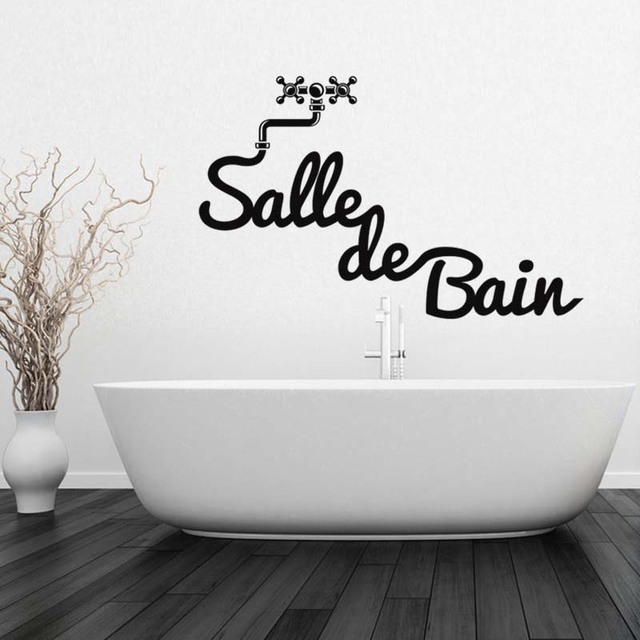 French Laundry Room Bathroom Rules Bathtub Wall Stickers Home Decor Toilet  Decal DIY Removable Vinyl Stickers