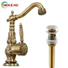Antique Brass 360 Rotate Bathroom Kitchen Faucet One Handle Single Hole Hot and Cold Water Mixer Taps