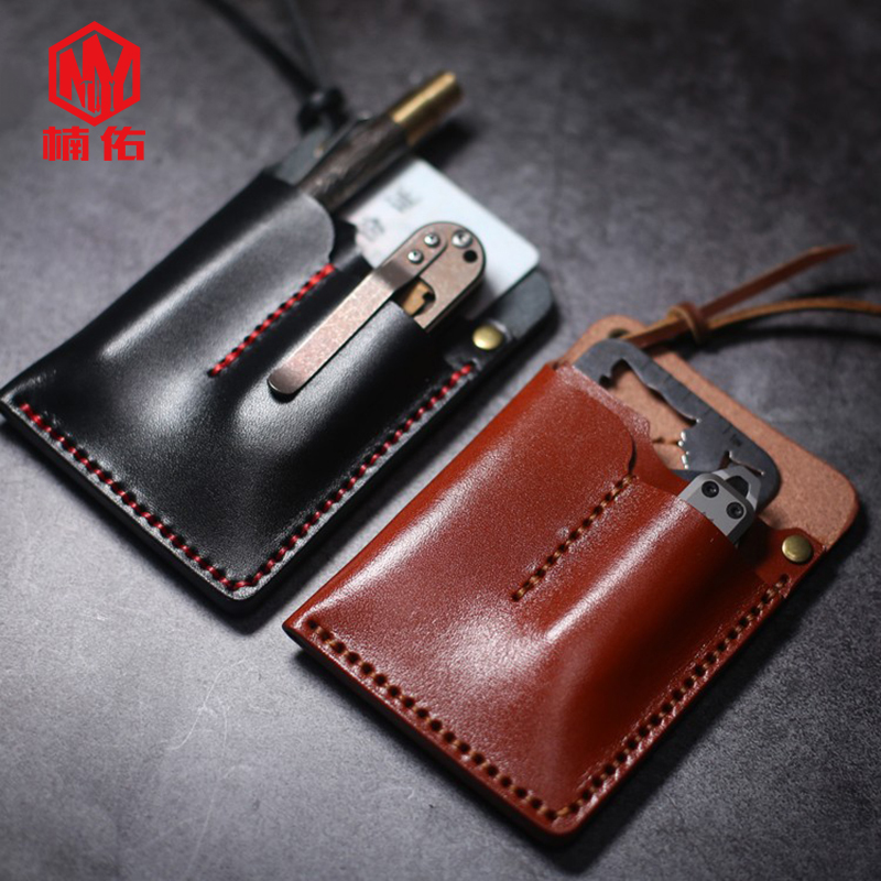 1PC EDC Outdoor Pocket Tool Holster Knife Set Wallet Set Tool Set ID Card Set Real Leather Vegetable Tanned Leather Handmade