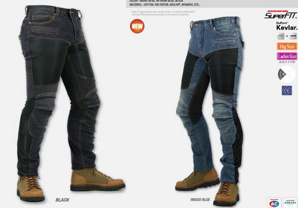 KOMINE MOTORCYCLE JEANS WITH PAD DENIM BIKER BLUE BLACK DISTRESSED PANTS