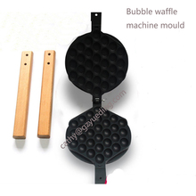 Direct fabriek prijs ei wafel machine schimmel bubble wafel bakken pan iron Eggettes mold non stick Plaat