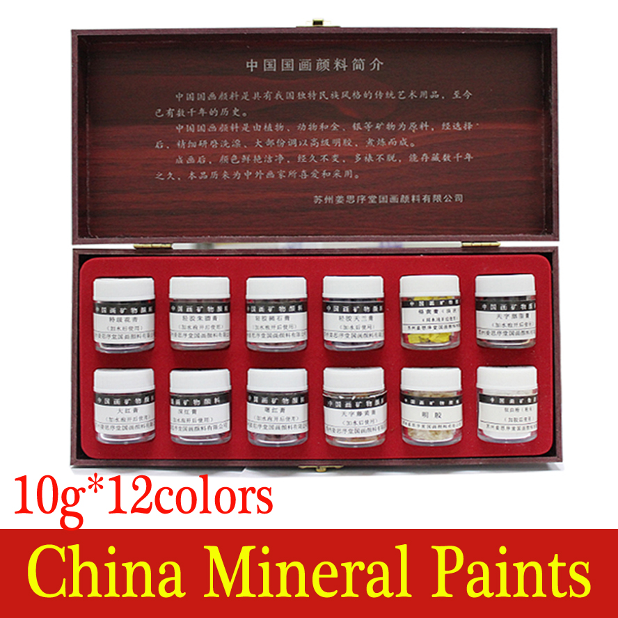 10g*12colors/set China Mineral Paints Chinese Painting Calligraphy Supplies Acrylic Paints Traditional Chinese painting pigments traditional chinese water lily painting pattern square shape pillowcase