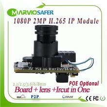 New 2MP Full HD 1080P H 265 H 264 perfect night vision CCTV IP Network camera