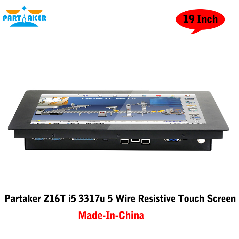 All In One TV PC Computer With 19 Inch 2MM Made-In-China 5 Wire Resistive Touch Screen Intel Core I5 3317u