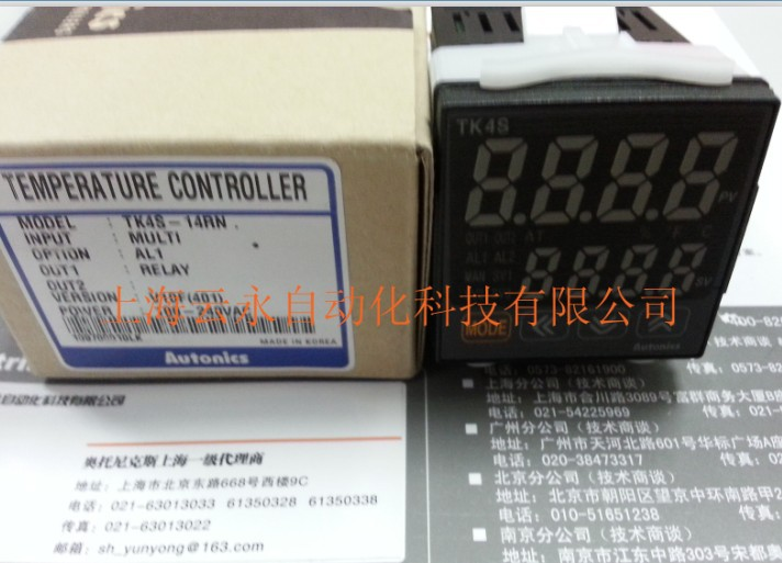 New original authentic TK4S-14RN Autonics thermostat temperature controller kam powercan tri54w slim