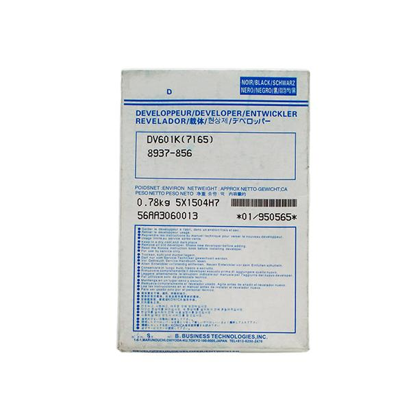 1Pcs DV601K Compatible Developer For Minolta 7165 650 7155 7255 5510 551 7210 7272 Copier Parts 1 piece good quality opc drum for konica minolta bizhub 600 601 750 751 7155 7165 dr 710 long life copier parts