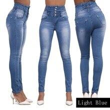2016 New Arrival Wholesale Woman Denim Pencil Pants Top Brand Stretch Jeans High Waist Pants Women High Waist Jeans