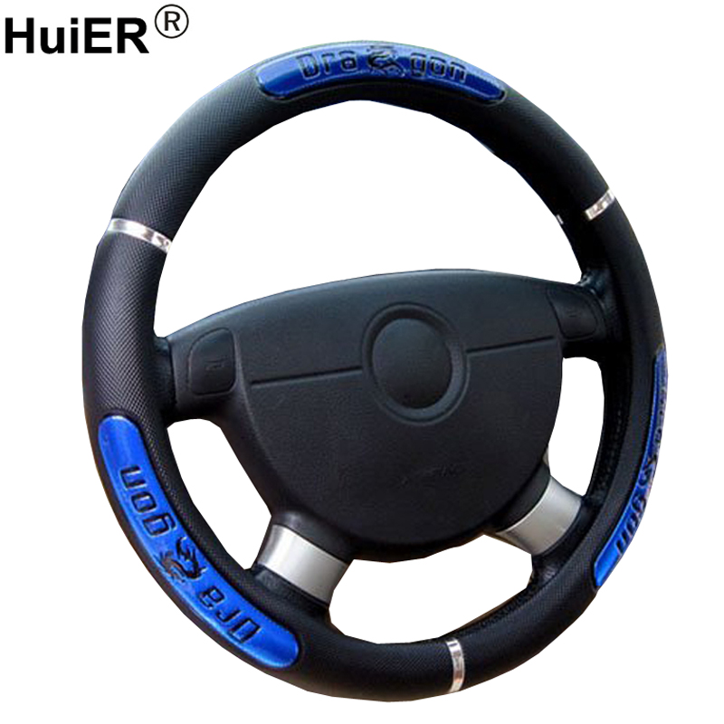 HuiER Auto Car Steering Wheel Cover Dragon Style 5 Colors Anti-slip For 37-38CM/14.5-15