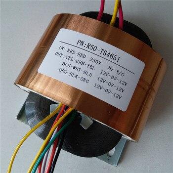 3*12V-0-12V 0.85A R Core Transformer R50 custom transformer 220V with copper shield output for Pre-decoder Power amplifier