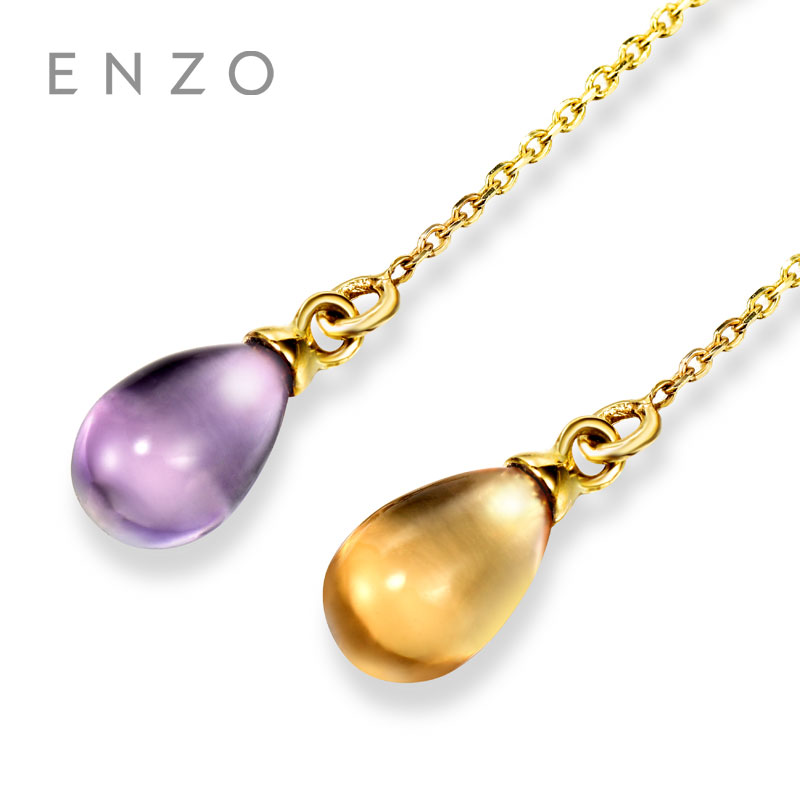 ENZO Natural Gemstone Certified Amethyst/Citrine Earrings 9K Yellow Gold Fashion Ear Line earrings A pair of earrings pair of sweet candy color gemstone embellished earrings for women