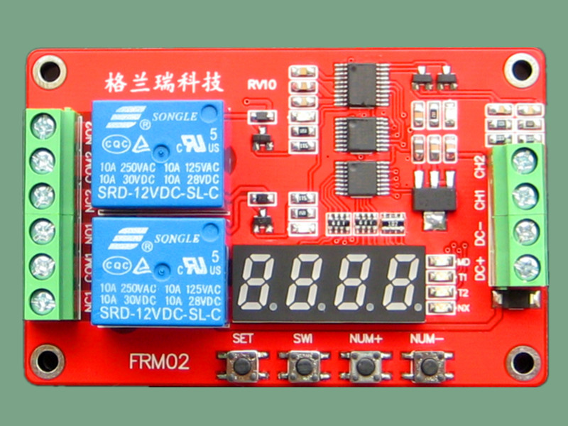 2 way multi function relay module / delay / self lock / cycle / timing / 12V 24V 5V time relay 1pc multifunction self lock relay dc 5v plc cycle timer module delay time relay