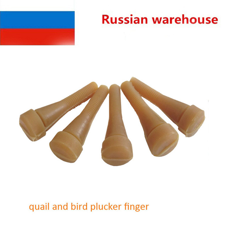 poultry plucker rubber finger wholesale for quail plucking machine