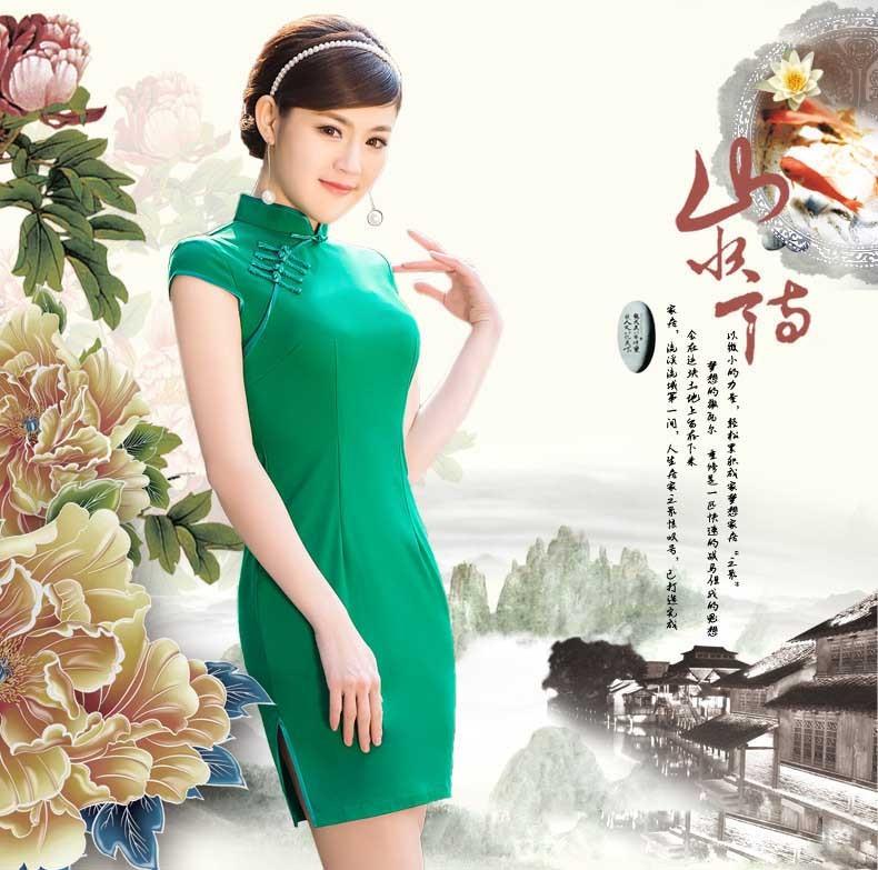 272496105d1e7 New ladies short sleeve sexy Green cheongsam qipao dresses Qipao Cheongsam  party Evening Dress Chinese traditional dress-in Cheongsams from Novelty &  ...