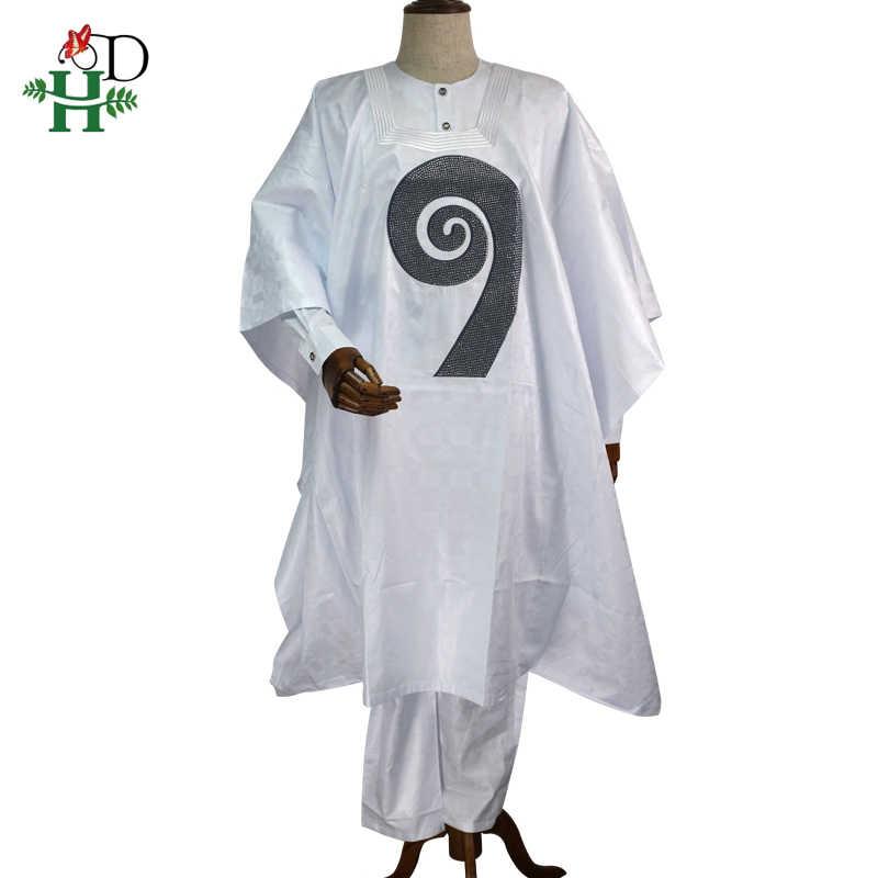 H & D 2019 agbada アフリカ男性服 dashiki ローブシャツパンツ 3 個のスーツとラインストーンアフリカメンズ白正装 PH8017