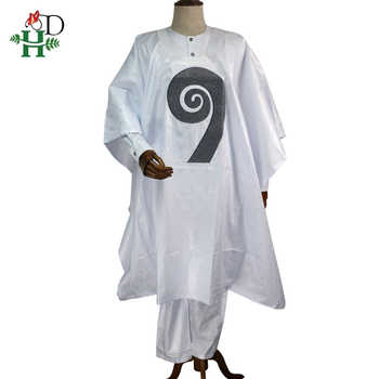 H&D 2020 agbada african men clothes dashiki robe shirt pant 3 pcs suit with rhinestones african men\'s white formal attire PH8017