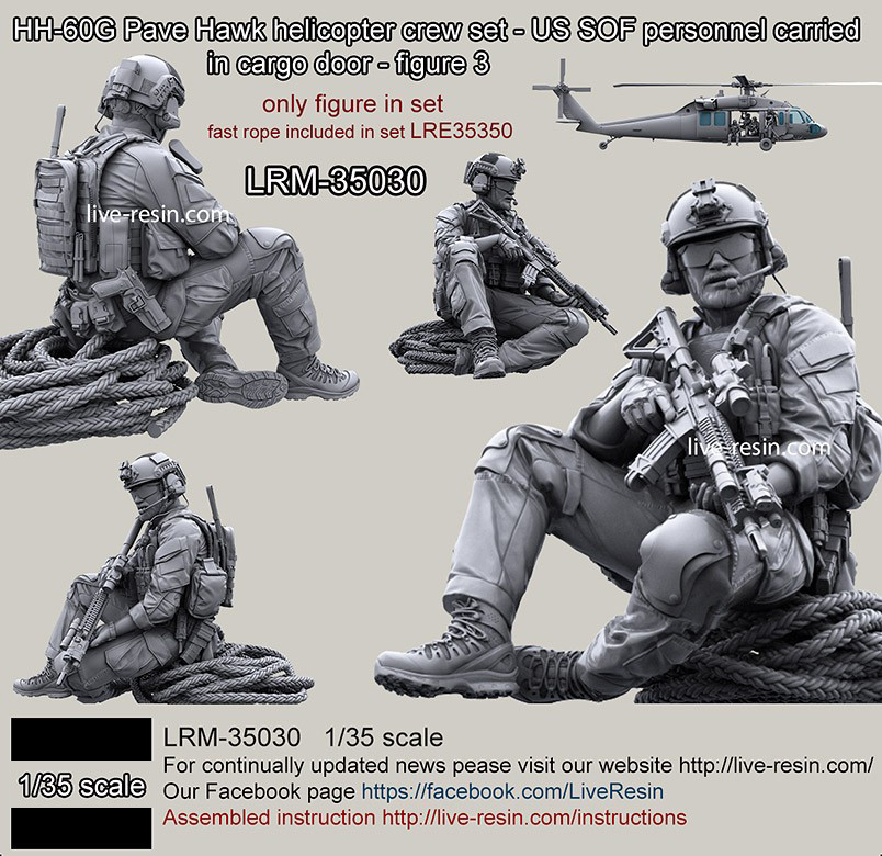 1/35 Resin Figure Sitting Posture Of Modern Us Seals - 2 Resin Soldier Lrm-35030
