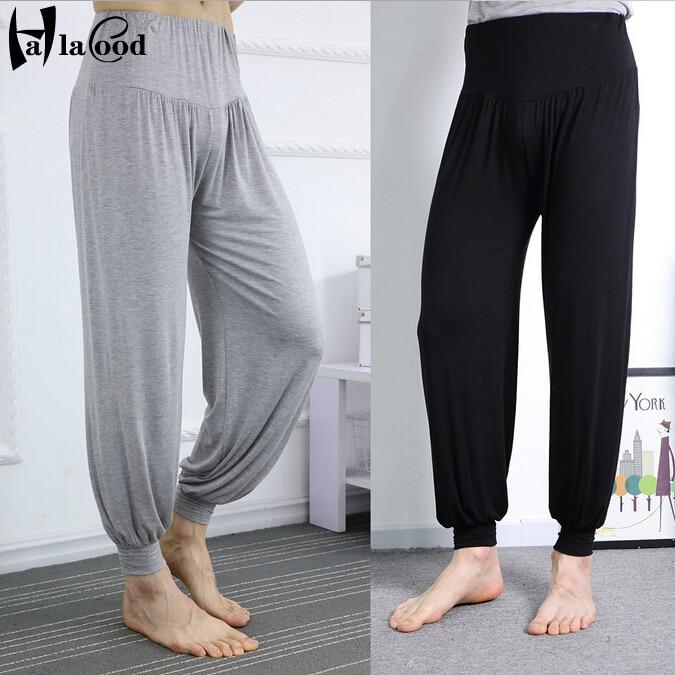 Best Pants Brand Promotion-Shop for Promotional Best Pants Brand ...