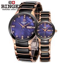 Switzerland Binger ceramic Women's watches fashion quartz wristwatches rhinestone Lovers clock 100M Water Resistance B-8007-4
