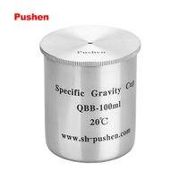 Бренд PUSHEN краска Пикнометр пирометр плотность удельный вес чашки 50cc/ml 100cc/ml нержавеющая сталь