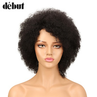 Debut Hair Brazilian Afro Kinky Curly Hair Short Bob Wigs Non Remy Human Hair Wigs All Colours Hair Extension For Black Woman