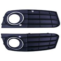 2pcs Pack Audi Fog Light Grill Lamp Cover Grille Fog Light Cover Replacement For Audi B4