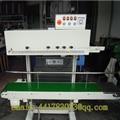 FRM-1120L grande vertical continua máquina de sellado bolsa de arroz mascota alimento vegetal máquina de sellado automático