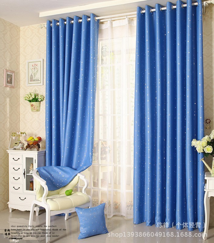 MYRU Korean style stars sky silver shade cloth curtains boys and girls children bedroom curtains free shipping
