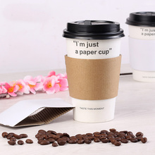 100 pcs disposable Cup sleeve for 12/16oz cups blank Double-deck kraft paper coffee tea juice Anti-hot Customized